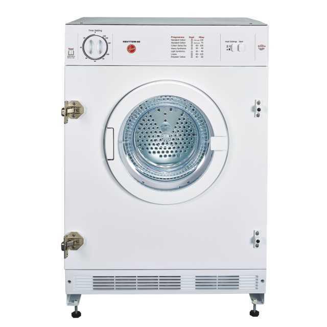 Dryers HBV7TDW-80